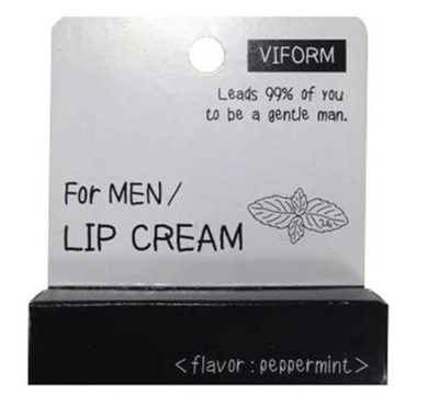 VIFORM LIP CREAM