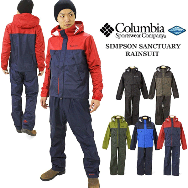 Columbia/SIMPSON SANCTUARY RAINSUIT