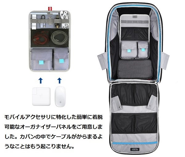 One Pack バックパック