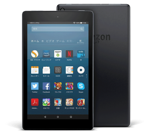 Amazon/Fire HD 8 16GB