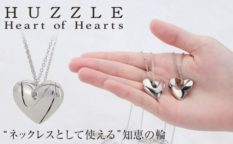 HUZZLE Heart of Hearts ハート ペンダント