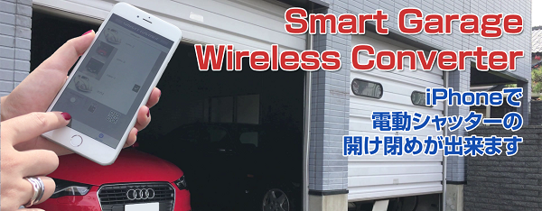 Smart Garage Wireless Converter