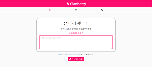 Clanberry