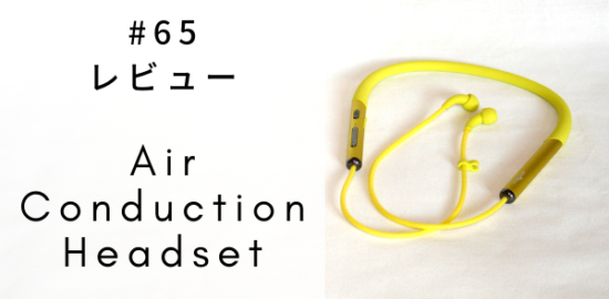 AirConductionHeadset